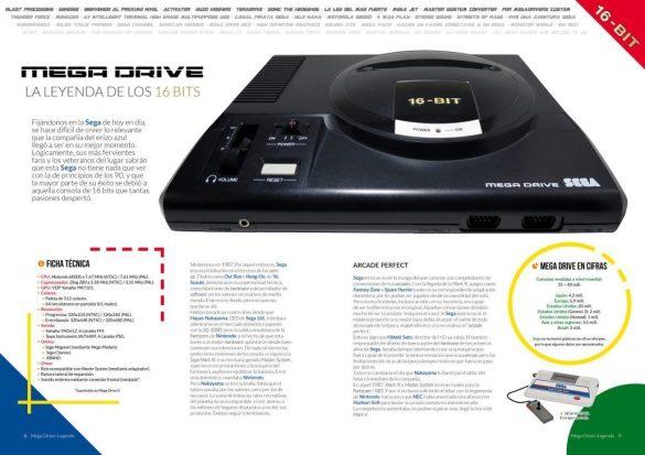 mega-drive