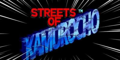 Streets Of Kamurocho Steam